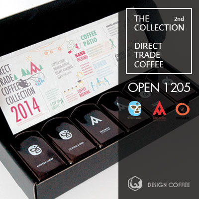 다이렉트 커피컬렉션 Direct Coffee Collection 2014 vol.2