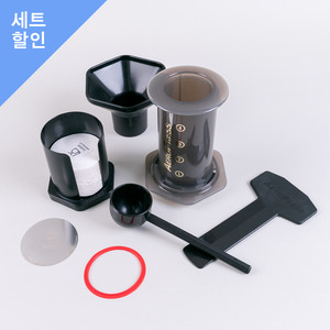 에어로프레스 세트 Aeropress With Metal Filter+Red Seal Ring Set