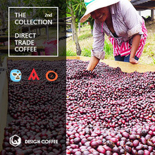 다이렉트 커피컬렉션 Direct Coffee Collection 2014 vol.1